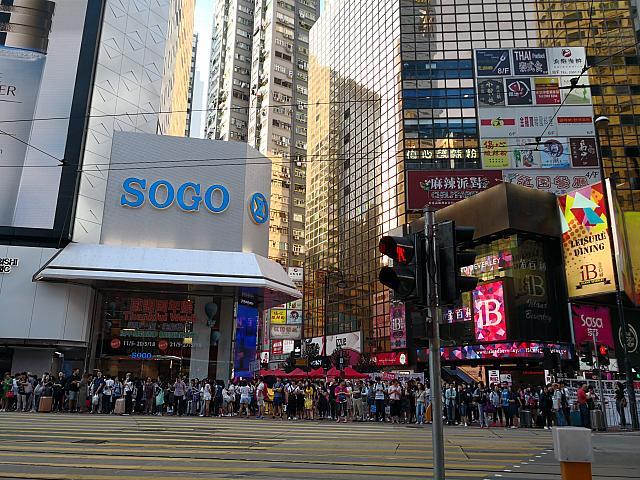 ビルだらけの銅鑼灣にこんなマーケットが♪ | 香港ナビ