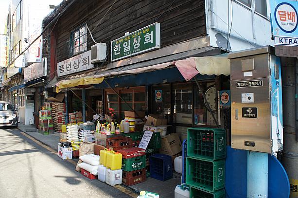釜山の歴史も感じることのできる富平市場! | プサンナビ