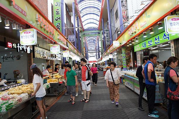 富平市場に行って來ました~! | プサンナビ