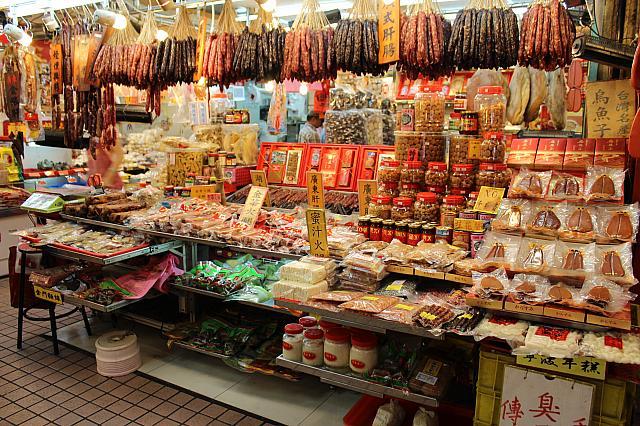 粽(ちまき)の季節到來,6種類を食べ比べ! | 臺北ナビ