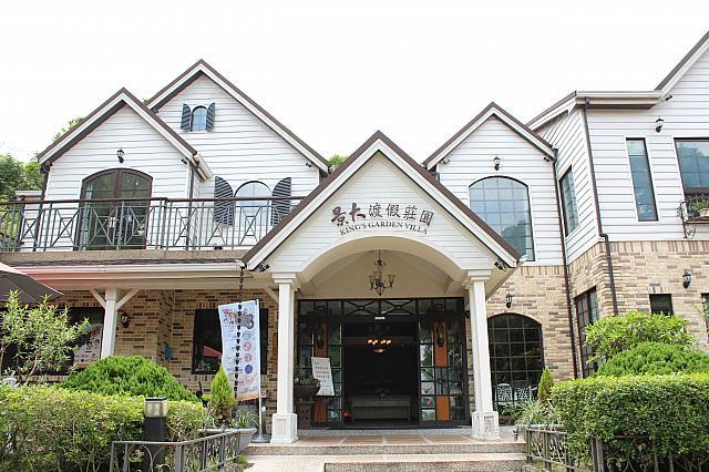 2017年に訪れるべき溫泉は「關子嶺溫泉」! | 臺北ナビ