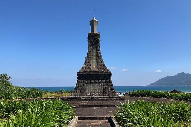 新北市の海岸にある記念碑は日本と関係の深いものでした | 臺北ナビ