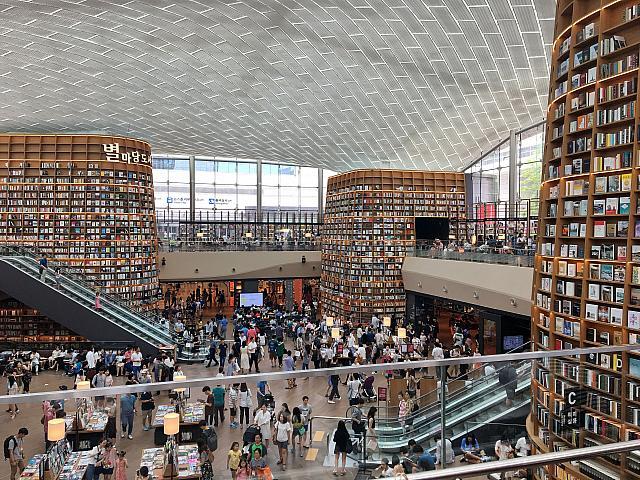 ピョルマダン図書館 / STARFIELD LIBRARY (COEXモール內) | 観光-ソウルナビ