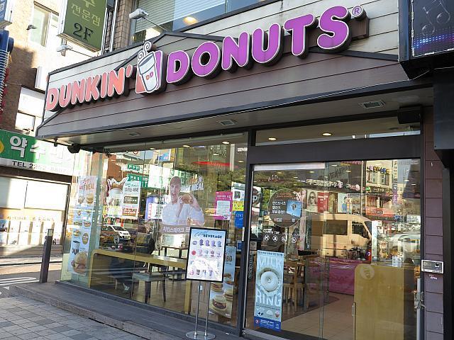 DUNKIN` DONUTS / ダンキンドーナツ 薬水駅店   グルメ・レストラン ...