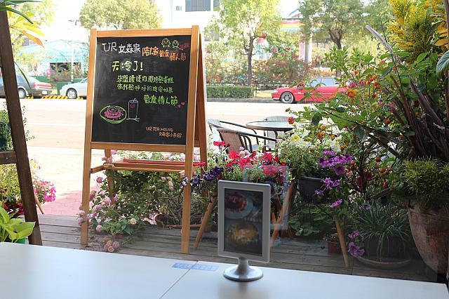 VR文森家 小茶館(嘉義市)[VR TEA HOUSE]   臺灣グルメ・レストラン-臺北ナビ