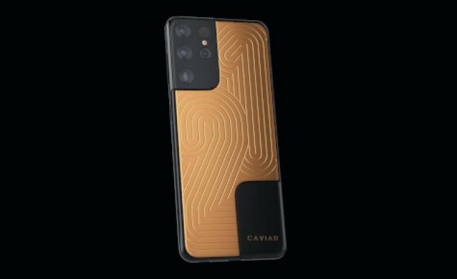 El modelo Golden 21: 70.000 euros nada menos