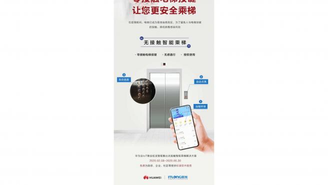 Con esta app no es necesario pulsar los botones de llamada o selección de piso.