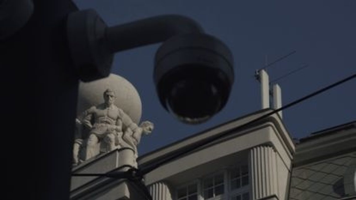 A thousand cameras connected to facial recognition software have been installed in Belgrade.