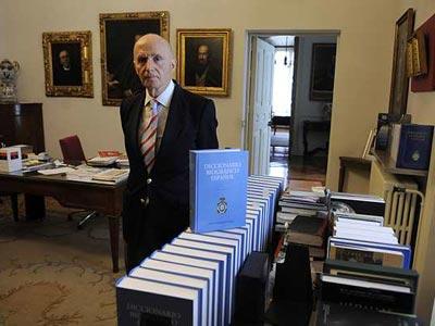 Gonzalo Anes, director de la Real Academia de la Historia.