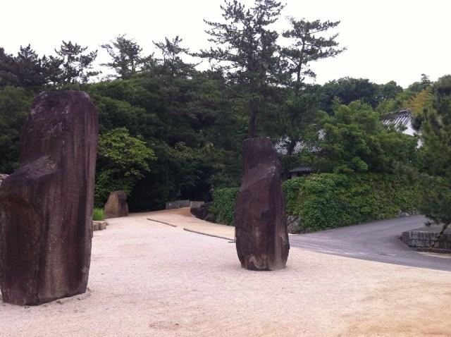 Isamu Noguchi Museo jardín, Japón - Kagawa, Japón