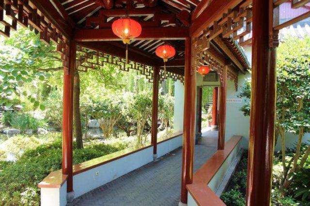 Jardin chino de la amistad