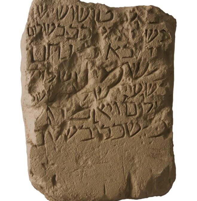 Lápida hebrea encontrada en la Necrópolis Judía de Lucena