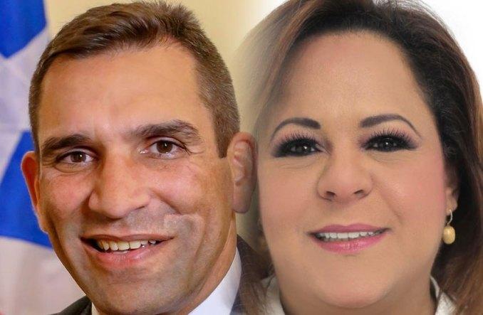 Candidato a alcalde de Aguadilla impugna ante el Tribunal el proceso de primarias en ese pueblo
