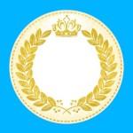 Imágenes y marcos de coronas Principe