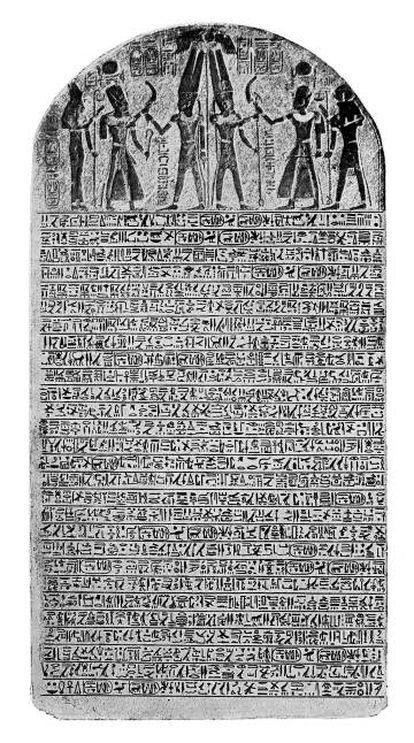 Estela do faraó Merneptah menciona uma campanha militar contra os israelitas na antiga Canaã, na época de Josué