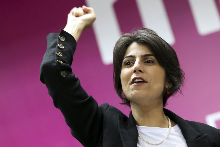 O Partido Comunista do Brasil (PCdoB) confirma a candidatura de Manuela d'Ávila à Presidência da República, em convenção realizada em Brasília.