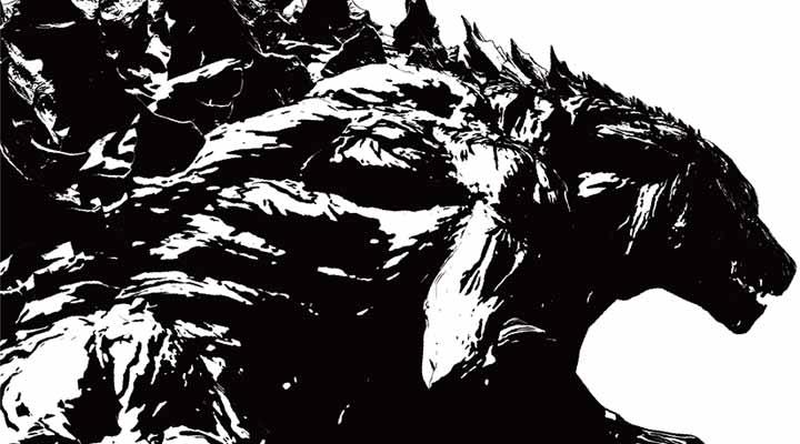 Trailer Godzilla: Monster Planet