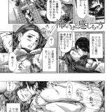 eromanga/kowaikedokanjityauのサムネイル画像