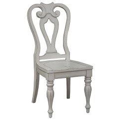 Liberty Dining Chairs Microfiber Room Chair Covers Furniture Magnolia Manor 244 C2500s Splat Back Side Diningsplat