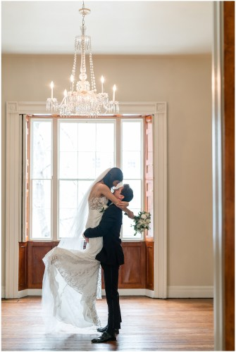 decatur house wedding