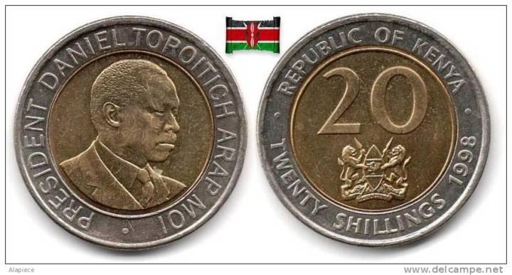 قیمت سکه ضرب 84