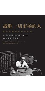 《小島經濟學:魚、美元和經濟的故事(《小島經濟學》=《國富論》+《經濟學原理》。沉悶枯燥的科學竟然 ...