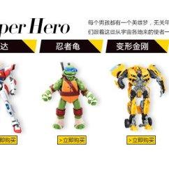 Ninja Ultra Kitchen System Under Cabinet Lighting 卡通玩具 模型 布偶 品牌价格图片推荐 亚马逊动漫馆 超级英雄