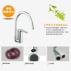 Grohe Kitchen Faucet Hose Making A Island From Cabinets 高仪欧瑞士达厨房龙头33187001 亚马逊自营商品 由供应商配送 高仪产品能够帮助您提升您的浴室空间