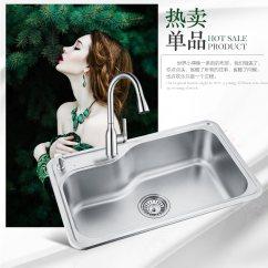 Kitchen Sink Amazon Glassware Moen 摩恩304不锈钢水槽单槽厨房水槽套餐加厚洗碗水洗菜盆22027 68000 7011 23705 Gn100988