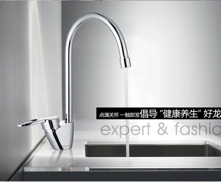 luxury kitchen faucets metallic wall tiles moen 摩恩豪华净铅厨房龙头77111ec 包入户 售前请咨询电话 021 摩恩moen 单孔单把手厨房净铅龙头冷热双控77111ec