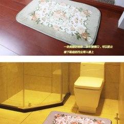 Teal Kitchen Rugs Aid Home Art美家饰门垫富贵妖娆m青色50 80cm Art 美家饰 价格报价图片 米青色