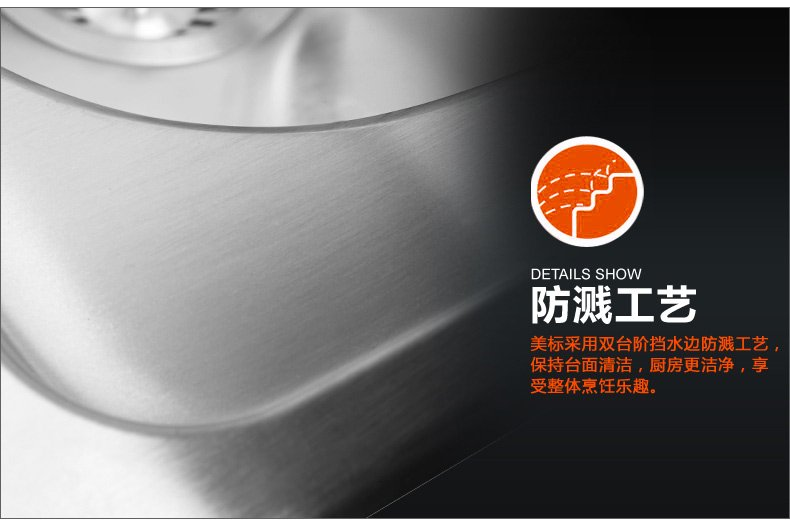 amazon kitchen mat american standard faucet parts 美标 水槽304不锈钢厨房洗菜盆洗碗池 cf-x101.602.b5双槽(客服 ...