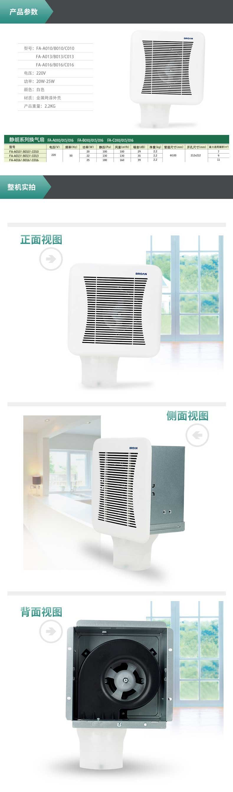 broan kitchen exhaust fan install cabinets 美国broan 百朗静朗吊顶换气扇卫生间排气扇厨房静音大功率fa b013 供应商 b01fcwiu5m