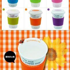 Qvc.com Shopping Kitchen Sheer Curtains 乐扣乐扣(lock&lock)eco环保陶瓷杯(硅胶杯盖) 370ml Slb004gre (我不是纸杯-时尚环保 ...