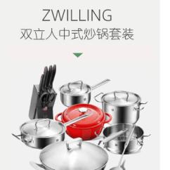 Kitchen Utensils Redesign Ideas 厨具 亚马逊 1