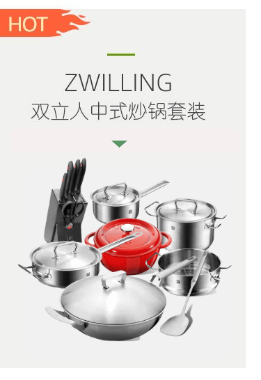 samsung kitchen package tile floor designs 厨具 亚马逊 厨具今日z秒杀专区