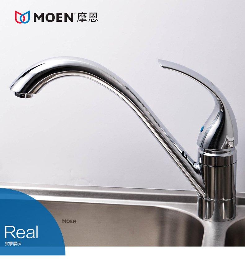 motion faucet kitchen swags moen 摩恩洗菜盆水龙头冷热水槽龙头洗碗槽水龙头360度旋转高抛单手把全铜 b07c4qz7pk 1