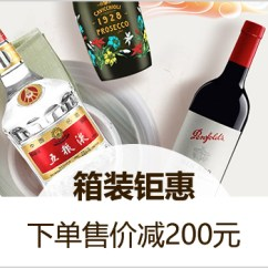Wine Kitchen Rugs Drop Leaf White Table 酒 亚马逊中国 白酒 红酒 洋酒 黄酒 烧酒 梅酒 世界美酒尽在于此 直降