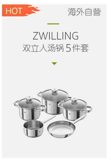 samsung kitchen package commercial pull down faucet 厨具 亚马逊 厨具今日z秒杀专区