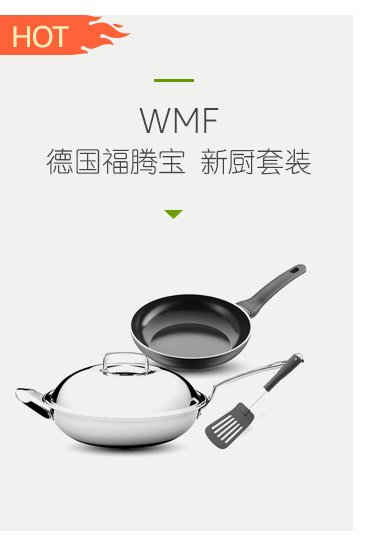 samsung kitchen package suite deals 厨具 亚马逊 厨具今日z秒杀专区