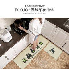 Amazon Kitchen Mat Display 富居地垫印花厨房垫吸水防滑门垫 餐具 40 60 120cm 富居 价格 B078m2ng3h 1