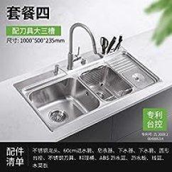 Rohl Kitchen Faucet Gold Sink 第10页 龙头比价选购 龙头推荐哪个好 慢慢买手机版 普乐美加厚三槽套餐带垃圾桶多功能厨房洗菜