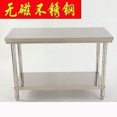 Amazon Kitchen Table Faucet Bronze 烘焙精灵不锈钢工作台多功能厨房大桌子组装式打包台打荷操作台面双层加厚 烘焙精灵不锈钢工作台多功能厨房大桌子组装式打包台打荷