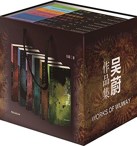 中国古代大案探奇录系列丛书