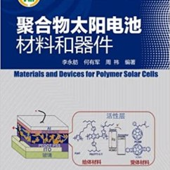 Outdoor Kitchen Cabinets Polymer Curtains For Bay Windows 聚合物太阳电池材料和器件 李永舫 何有军 周伟 摘要书评试读 图书