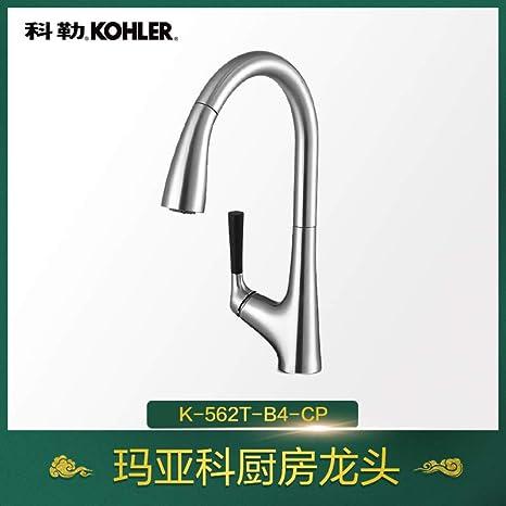 kitchen faucets kohler chair pads 科勒玛雅科下抽拉式厨房龙头k 562t b4 cp 亚马逊自营商品 由供应