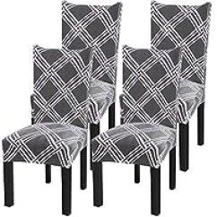 Kitchen Bench Cushions Sweepstakes 椅套 布艺装饰 家居 亚马逊 Fuloon 贴合可拆式可洗短餐椅保护罩座椅靠垫 店 餐厅 仪式 宴会婚礼派对d 4 Per Set Unknown