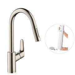 Hansgrohe Talis C Kitchen Faucet Small Appliances Focus 汉斯格雅单杆厨房龙头edelstahl Optik Auslaufhohe 240mm