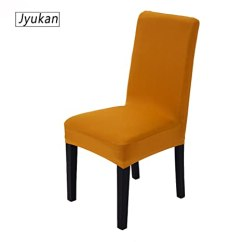 Kitchen Chair Slipcovers Top Sink 餐椅套弹力可洗餐椅套 厨房椅套 保护父母餐椅装饰金色jyukan50 保护父母