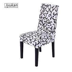 Kitchen Chair Slipcovers Franke Faucets 餐椅套弹力可洗餐椅套 厨房椅套 保护父母餐椅装饰黑白jyukan42 保护父母